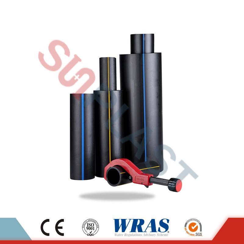 Tubo de PEAD (tubo de polietileno) para esgoto de água & amp; Drenagem