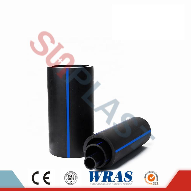 Poly Water Pipe
